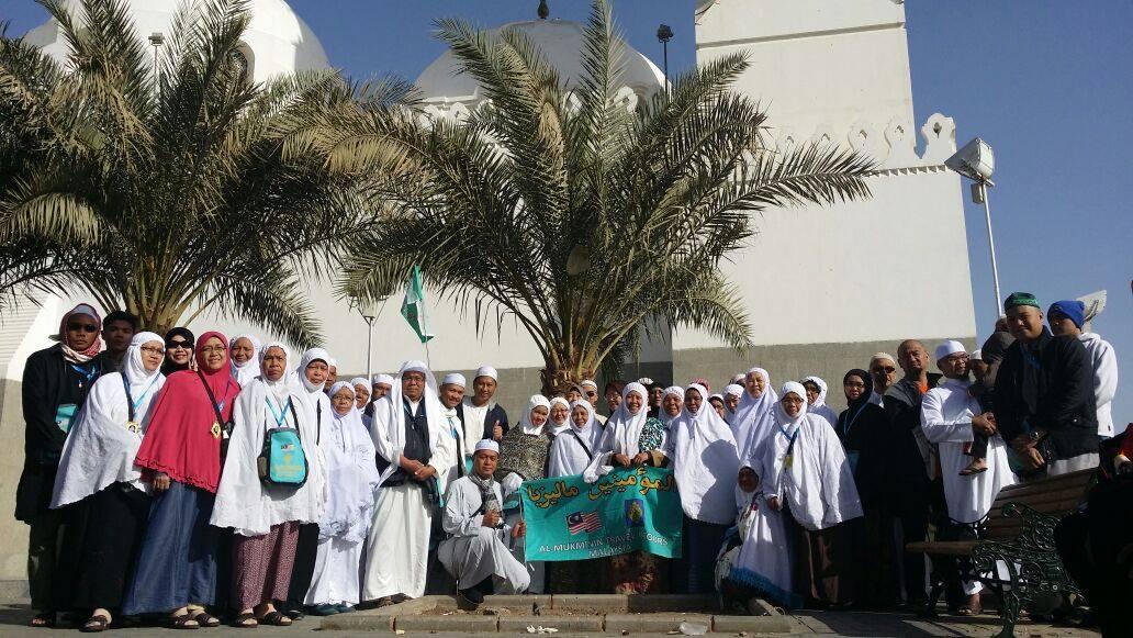 Al Mukminin Travel And Tours